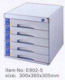 CW-E802-5.jpg